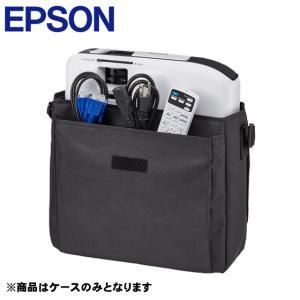 EPSON プロジェクター用 ソフトキャリングケース ELPKS69 サイズ 320(W)×110(...