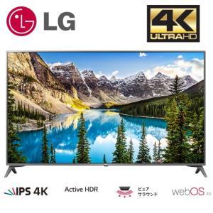 =在庫あり= LG 55UJ6100 55型 液晶テレビ 4k TV IPSパネル 4K対応 55V...