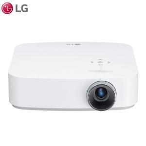 LG PF50KS バッテリー内蔵フルHDコンパクトプロジェクター 最大100インチ フルHD 最長2.5時間 WebOS搭載 ワイヤレス 軽量 どこでも映画|try3