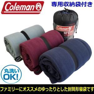 Coleman 寝袋 丸洗い可能 封筒型 子供から大人まで シュラフ フリース スリーピングバック ...