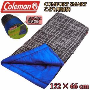 【製品仕様】  品名:Coleman COMFORT SMART SLEEPING BAG  快適温...