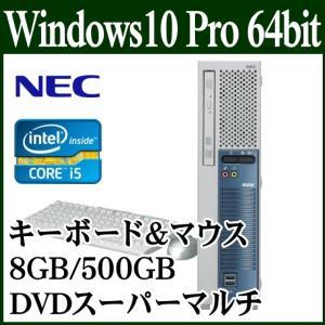 アウトレット品 NEC デスクトップパソコン 本体 Mate MK33M/E-N Windows7 Pro 64bit Core i5 8GB 500GB DVD キーボード マウス VGA PC-MK33MEZNG82NN8SUZ|try3