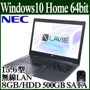 アウトレット品 NEC ノートパソコン LAVIE Smart NS(A) PC-GN18HQRDF/8G Windows 10 Home 64ビット 15.6型 LED液晶 8GB Bluetooth ブラックPC-GN18HQRDF|try3