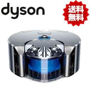 ロボット掃除機 ダイソン Dyson 360 eye RB0...