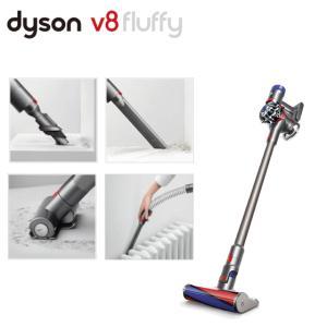 掃除機 コードレス 充電式 国内正規品 Dyson V8 F...