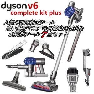 限定セット ダイソン 掃除機 コードレスクリーナー V6 Slim origin DC62SPL 国内正規品 Dyson V6 ハンディー モーターヘッド スティック 2年保証