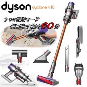 ダイソン Dyson Cyclone V10 Fluffy 掃除機 コードレス SV12FF 国内正...