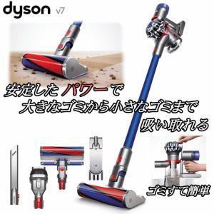 2年保証 国内正規品 ダイソン 掃除機 Dyson V7 fluffy SV11 FF OLB サイ...