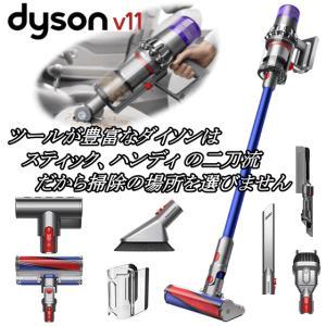 ダイソン Dyson V11 Fluffy 掃除機 コードレス SV14FF 国内正規品 2年保証 ...