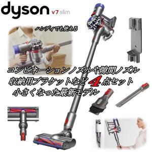 ダイソン SV11SLM Dyson V7 Slim スリム 掃除機 コードレスクリーナー サイクロ...