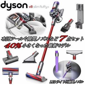 ダイソン Dyson V8 Slim Fluffy+ 掃除機 コードレス SV10K SLM COM...