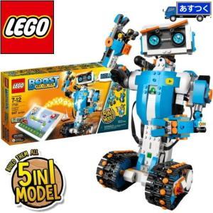 在庫あり 送料無料 レゴ レゴブースト 17101 LEGO BOOST 国内正規品 クリエイティブボックス プログラミングトイ プレゼント LEGO ブースト 教育 レゴジャパン