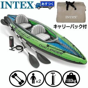 INTEX インテックス CHALLENGER K2 68306EP チャレンジャー k2 カヤック 2人乗り 2人用ボート 湖 川 ビニールボート セット スポーツ アウトドア マリンスポーツ