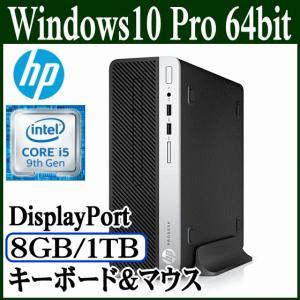 HP デスクトップ 新品 本体 ProDesk 400 G6 SF/CT 6EF24AV-ABKA Windows 10 Pro 64bit Core i5 8GB 1TB DVD Displayport RGB 6EF24AV|try3
