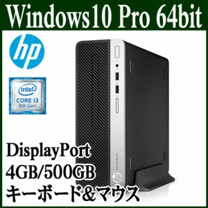 HP デスクトップ 新品 本体 ProDesk 400 G6 6EF24AV-AFUP Windows 10 Pro 64bit Core i3 4GB 500GB DVD Displayport 6EF24AV|try3