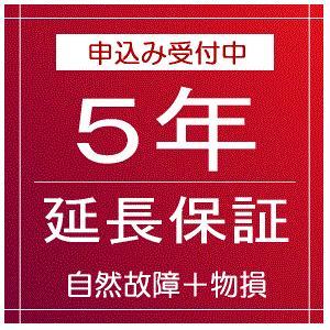 SOMPOワランティ【自然+物損保証】 延長保証5年 (対象金額 10,001〜50,000)|try3