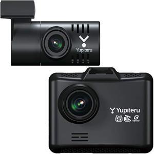 ドライブレコーダー国内大手のユピテル社がご提案する「前後2カメラドライブレコーダーエントリーモデル」...