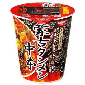 蒙古タンメン中本 辛旨味噌タンメン 118g 3個セット 食品・飲料・お酒/麺類・パスタ/ラーメン