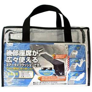 商品サイズ: (WDH) 1200260320mm (2個) カラー:ブラック 車&バイク/カーアク...
