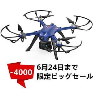 DROCON ドローン ブラシレスモーター採用 最高時速60km アクションカメラ搭載可能 操縦距離...