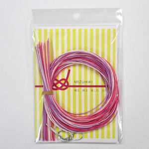 MIZUHIKI水引セット贈る 飾る 楽しむ 水引PHC-023-26秋桜  【セット】