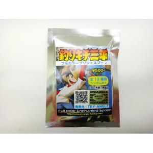 トライアングル(TRY-ANGLE) スプーン Full color Enchanted Spoon 001 釣りキチ三平|tryangleshop