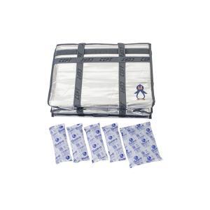キャッチクール BOX 保冷材付(保冷BOX/保冷ボックス/業務用/アウトドア/クーラーボックス/検体輸送/コンパクト)|trycompany|05