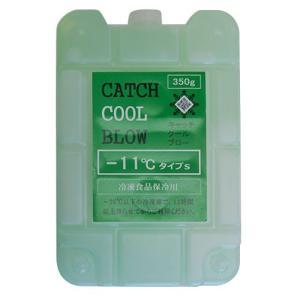 アイスクリームや冷凍品の保冷に 保冷材(剤)キャッチクールブローSサイズ  -11℃ 長時間  アウトドア キャンプ 冷やす trycompany