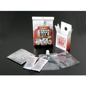 防災グッズ 湯わかしBOX基本セット 赤ちゃん用のミルク 災害グッズ 防災用品 湯沸かし 地震対策|trycompany