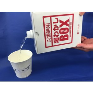 防災グッズ 湯わかしBOX基本セット 赤ちゃん用のミルク 災害グッズ 防災用品 湯沸かし 地震対策|trycompany|03