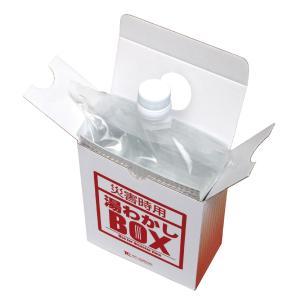 防災グッズ 湯わかしBOX基本セット 赤ちゃん用のミルク 災害グッズ 防災用品 湯沸かし 地震対策|trycompany|04