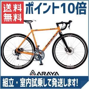 送料無料 ARAYA(アラヤ) シクロクロス MuddyFox CX Gravel(CXG) サンライトイエロー【北海道、九州、沖縄、離島は送料別】|trycycle