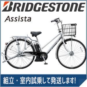 ブリヂストンアシスタビジネス S型 B6SC47 M.ファインシルバー 26インチ 電動自転車|trycycle