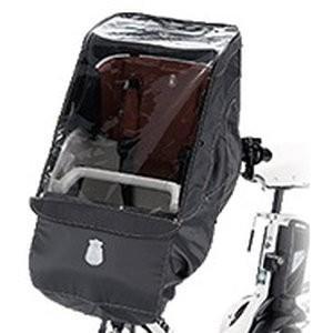 ブリヂストン(BRIDGESTONE) bikke POLAR用 フロントチャイルドシートルーム FCC-FCR DG ダークグレー|trycycle