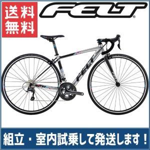 送料無料 FELT(フェルト) 女性用ロードバイク FR40W マットピューター|trycycle