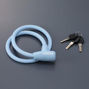 ヤマハパス(YAMAHA PAS) シリンダーロック 水色 Q5K-YSK-051-Z08|trycycle