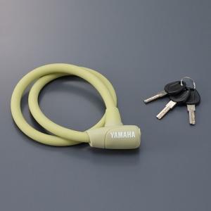 ヤマハパス(YAMAHA PAS) シリンダーロック グリーン Q5K-YSK-051-Z10|trycycle