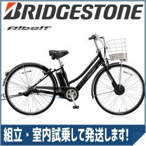 ブリヂストン(BRIDGESTONE) アルベルト e L型 AL6B48 T.アンバーブラック 26インチ 電動自転車|trycycle