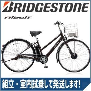 ブリヂストン(BRIDGESTONE) アルベルト e S型 AS7B48 T.アンバーブラック 27インチ 電動自転車|trycycle
