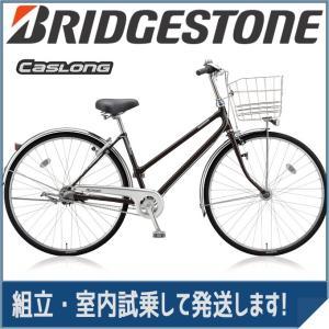 ブリヂストン(BRIDGESTONE) シティサイクル キャスロング S型 CS73SP P.クリスタルブラック 27インチ3段変速|trycycle