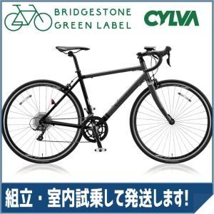 ブリヂストングリーンレーベル(BRIDGESTONE GREEN LABEL) ロードバイク CYLVA(シルヴァ) D18 VD1844/VD1849/VD1854 マットグロスブラック|trycycle