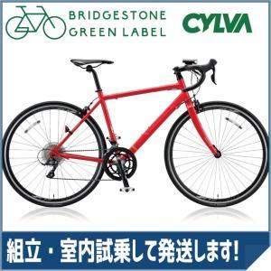 ブリヂストングリーンレーベル(BRIDGESTONE GREEN LABEL) ロードバイク CYLVA(シルヴァ) D18 VD1844/VD1849/VD1854 E.Xフレッシュレッド|trycycle