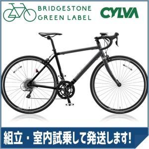ブリヂストングリーンレーベル(BRIDGESTONE GREEN LABEL) ロードバイク CYLVA(シルヴァ) D16 VD1639/VD1644/VD1649/VD1654 マットグロスブラック|trycycle