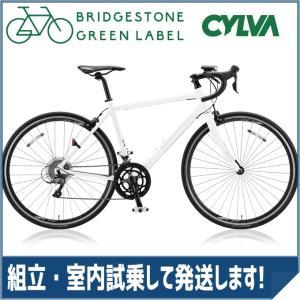 ブリヂストングリーンレーベル(BRIDGESTONE GREEN LABEL) ロードバイク CYLVA(シルヴァ) D16 VD1639/VD1644/VD1649/VD1654 マットグロスホワイト|trycycle