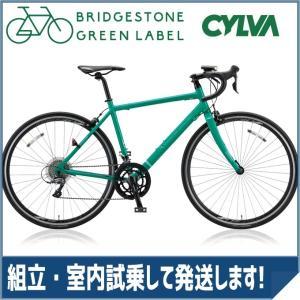 ブリヂストングリーンレーベル(BRIDGESTONE GREEN LABEL) ロードバイク CYLVA(シルヴァ) D16 VD1639/VD1644/VD1649/VD1654 E.Xコバルトグリーン|trycycle