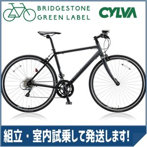 ブリヂストングリーンレーベル(BRIDGESTONE GREEN LABEL) フラットロードバイク CYLVA(シルヴァ) FR16 VR1639/VR1644/VR1649/VR1654 マットグロスブラック|trycycle