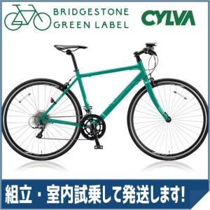 ブリヂストングリーンレーベル(BRIDGESTONE GREEN LABEL) フラットロードバイク CYLVA(シルヴァ) FR16 VR1639/VR1644/VR1649/VR1654 E.Xコバルトグリーン|trycycle