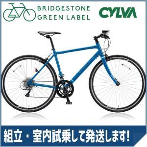 ブリヂストングリーンレーベル(BRIDGESTONE GREEN LABEL) フラットロードバイク CYLVA(シルヴァ) FR16 VR1639/VR1644/VR1649/VR1654 F.Xソリッドブルー|trycycle