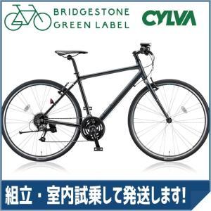 ブリヂストングリーンレーベル(BRIDGESTONE GREEN LABEL) クロスバイク CYLVA(シルヴァ) F24 VF2439/VF2444/VF2449/VF2454 マットグロスブラック|trycycle
