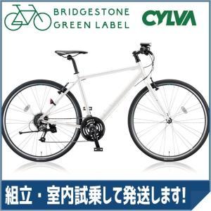 ブリヂストングリーンレーベル(BRIDGESTONE GREEN LABEL) クロスバイク CYLVA(シルヴァ) F24 VF2439/VF2444/VF2449/VF2454 マットグロスホワイト|trycycle